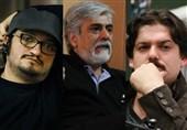 داوران بخش مسابقه نمایشنامهنویسی جشنواره تئاتر فجر معرفی شدند
