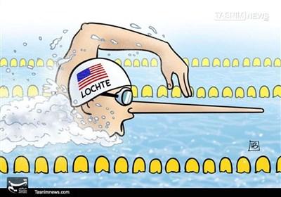 کاریکاتور/ آمریکا در ورزش هم دروغگوست!!!