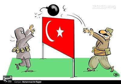 کاریکاتور/ زمین بازی تروریسم!