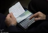 اسناد موجود در دستگاههای اجرایی لرستان الکترونیکی شود