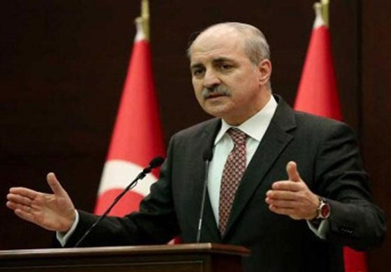 Amerika'nın Suriye Saldırısına Türkiye'den ilk Açıklama
