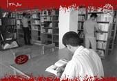 """بسته تصویری """"جنایتهای سازمان منافقین"""" در صفحه اینستاگرام مرکز اسناد انقلاب اسلامی"""