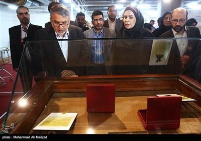 کانال تلگرام روزنامه همشهری