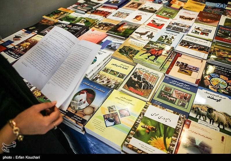 نمایشگاه بین المللی خوراک دام، طیور و آبزیان