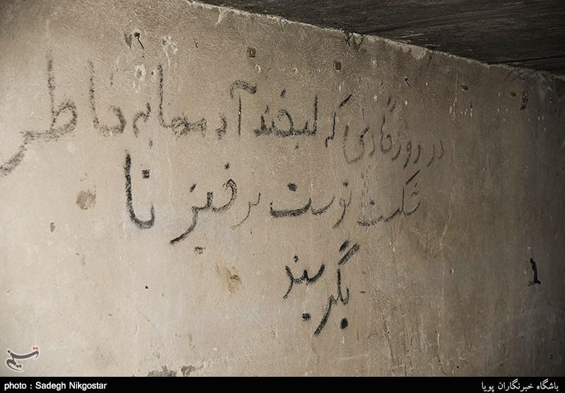 بیمارستان صحرایی ابو عمار