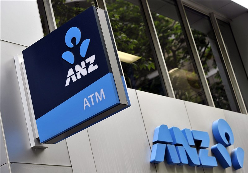 ANZ Banking Group Refuses Trade with Iran Fearing US Backlash