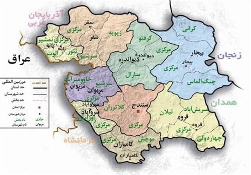 جلسه سرمایهگذاری و توسعه استان کردستان برگزار شد