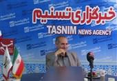 عسگری / پیام نور استان مرکزی