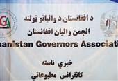 انجمن والیان افغانستان