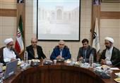 شورای اداری خوسف