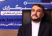 امیر عبداللهیان تسنیم اصفهان 2