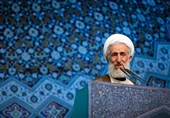 Iranian Cleric Urges Maximum Turnout in Election