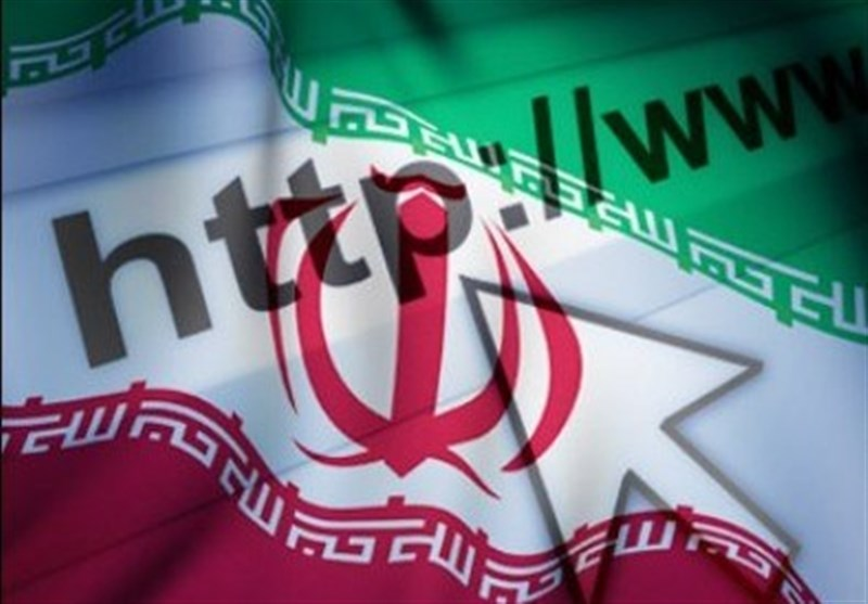Iran Unveils National Information Network