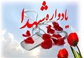 یادواره شهدای فرهنگی در سراسر استان کرمانشاه برگزار میشود