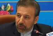 واعظی در شورای اداری مازندران