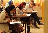آزمون دانشافزایی زبان فارسی