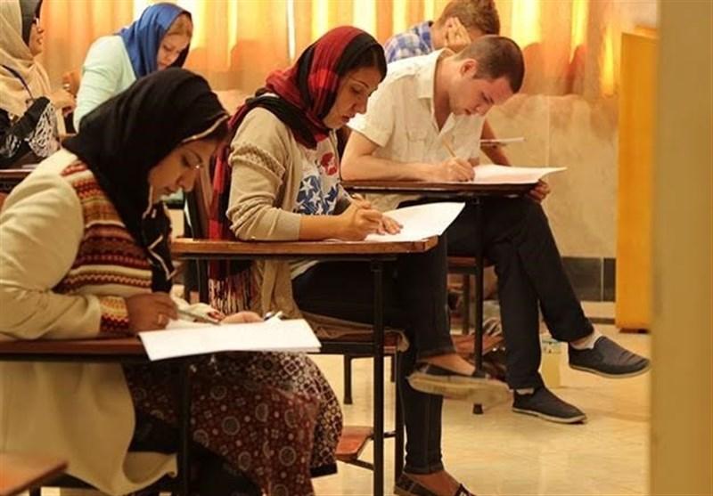 هشتاد و پنجمین دوره دانشافزایی زبان فارسی کار خود را آغاز کرد