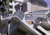 دوره بازگشت زلزله تهران و محدود مکانی آن