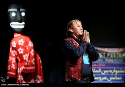International Puppet Theater Festival Concludes in Tehran