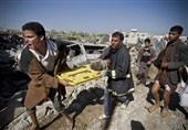 Yemen'de IŞİD Saldırısı: En Az 45 Ölü