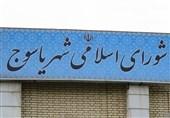 مراسم تحلیف اعضای شورای شهر یاسوج برای ششمینبار ناتمام ماند