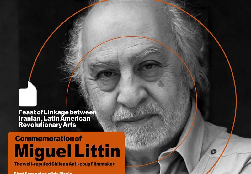 فیلمساز شیلی