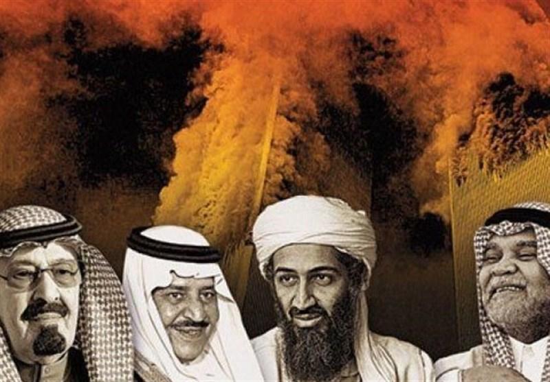 Arabistanlıların Amerika'nın Suudi Karşıtı Kanunu Onaylamasına Tepkisi Ne Oldu?