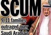 رونمایی خانواده قربانیان 11 سپتامبر از تصمیمهای جدید علیه عربستان