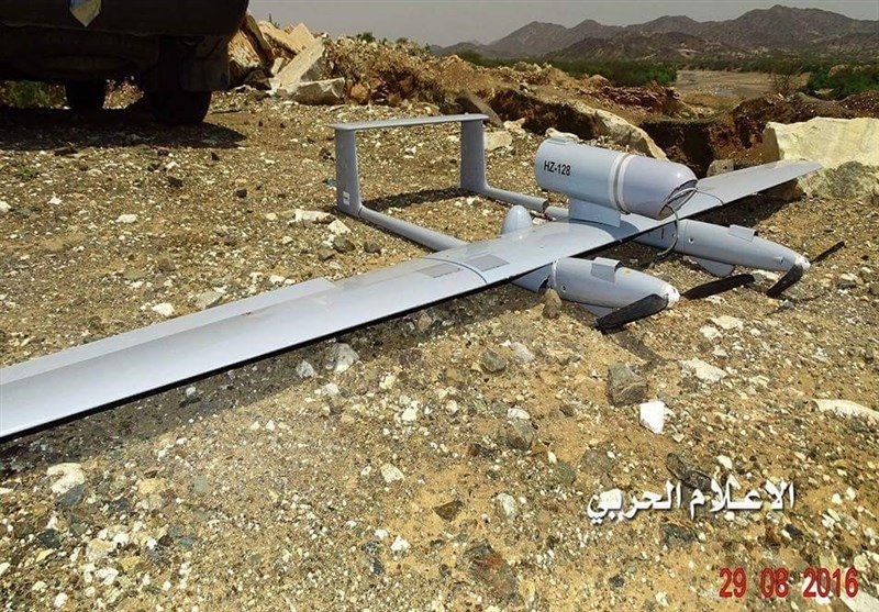 Yemeni Forces Shoot Down Saudi Drone: Report