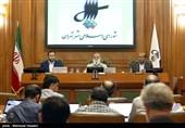 انتخابات هیئت رئیسه شورای شهر تهران