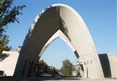 دانشگاه علم و صنعت به شبکه دانشگاههای مجازی جهان اسلام پیوست