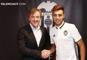 بارسلونا به صورت رسمی منیر الحدادی را به والنسیا قرض داد