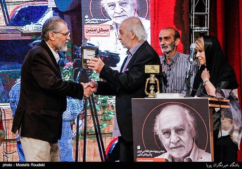 http://newsmedia.tasnimnews.com/Tasnim/Uploaded/Image/1395/06/09/13950609214421378529264.jpg