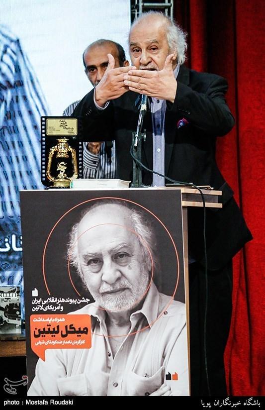 http://newsmedia.tasnimnews.com/Tasnim/Uploaded/Image/1395/06/09/139506092144257488529264.jpg