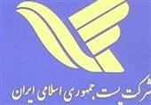 جذب همکاری اپراتورهای بخش خصوصی رویکرد پست ایران است