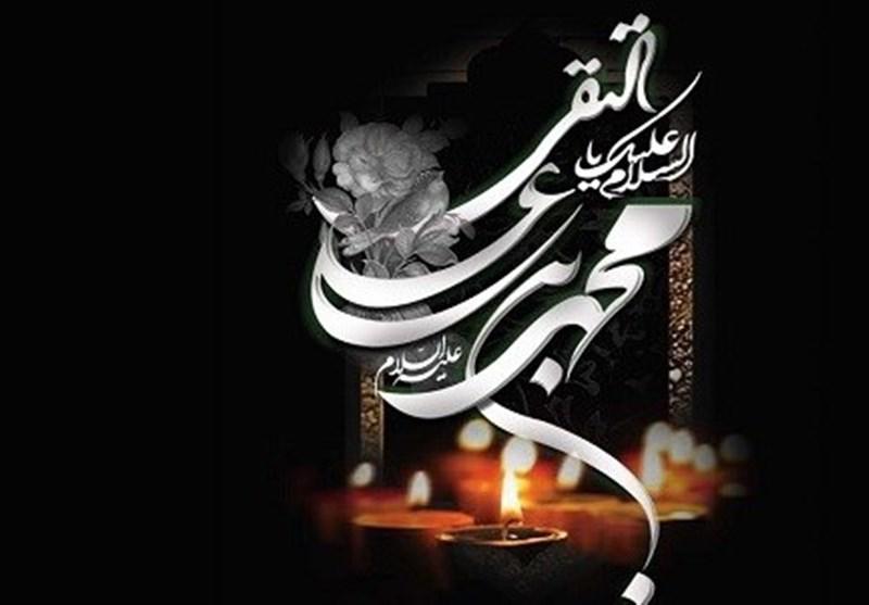 امام جواد(ع) نماد مقاومت و هجوم در برابر هجمه نرم دشمنان اسلام