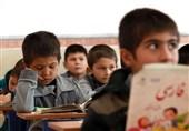 کودک افغانی