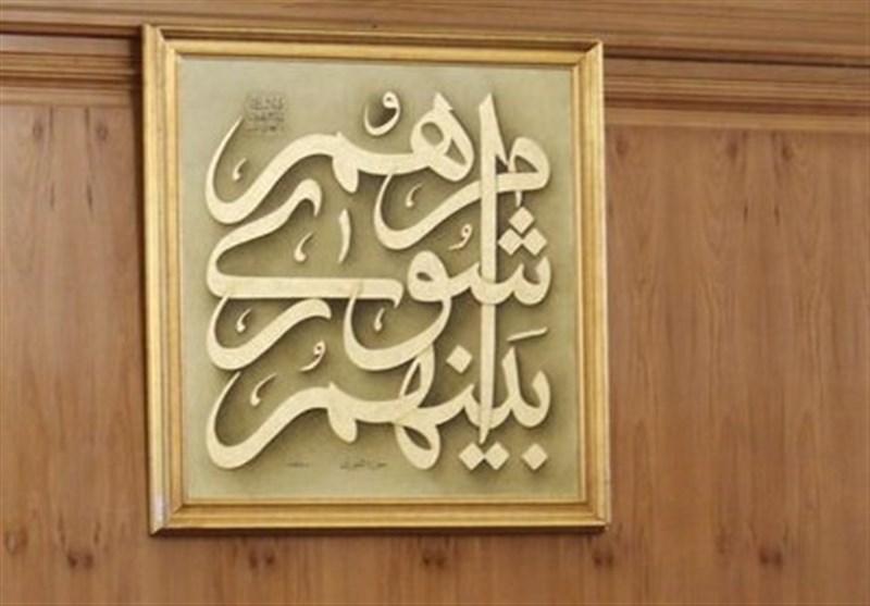 اعضای هیئت رئیسه شورای شهر پارس آباد انتخاب شدند