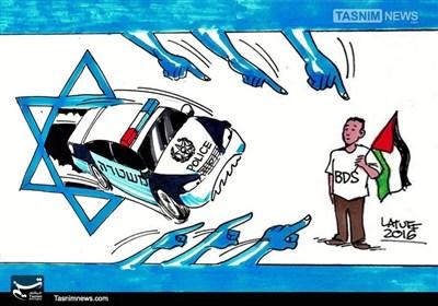کاریکاتور/ ورود ممنوع !!!