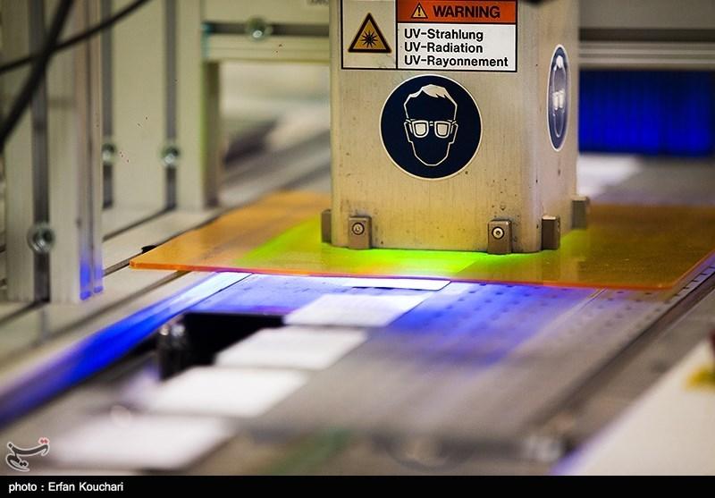 دستیابی ایران به تولید بستهبندیهای هوشمند و وظیفهدار