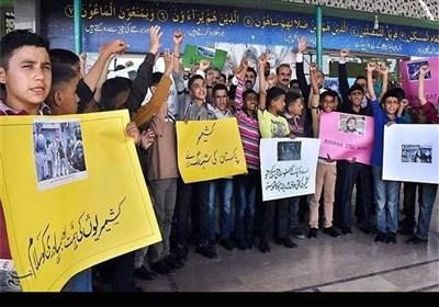 """کشمیرمیں بھارتی مظالم کے خلاف پاکستان میں """"یوم سیاہ"""""""