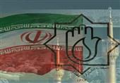 اعضای جدید شورای مرکزی جمعیت جانبازان انقلاب اسلامی انتخاب شدند