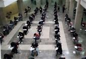 «صحت و سقم لو رفتن سؤالات امتحانی دانشآموزان» در دستور کار کمیسیون آموزش مجلس قرار میگیرد