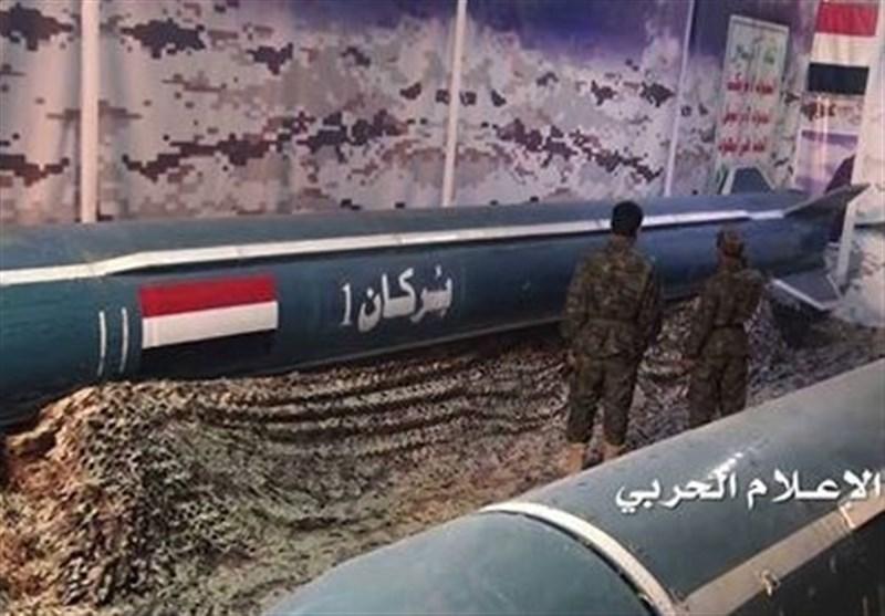موشک برکان یمنی