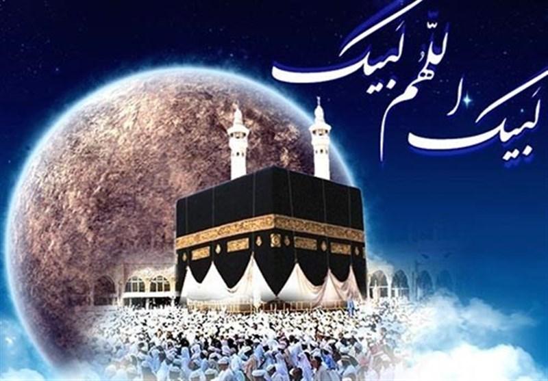هنگامی که حجرالأسود سخن گفت/ توصیف حضرت زهرا(س) و امام باقر(ع) از حقیقت حج