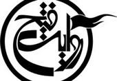 روایت شنیدنی رهبر معظم انقلاب و مرتضی آوینی از «گروه تلویزیونی جهاد سازندگی» + فیلم