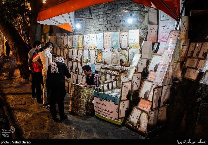 http://newsmedia.tasnimnews.com/Tasnim/Uploaded/Image/1395/06/13/139506131609431938555874.jpg
