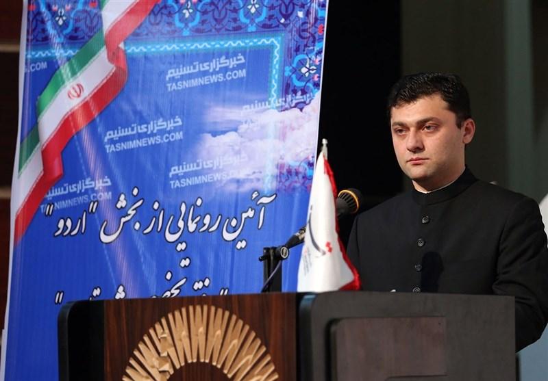 یاور عباس در مشهد