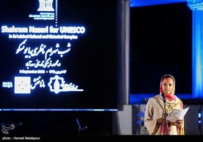 سخنرانی استر کیش لاروش نماینده و مدیر دفتر منطقه ای یونسکو در تهران در مراسم «شب شهرام ناظری با یونسکو»