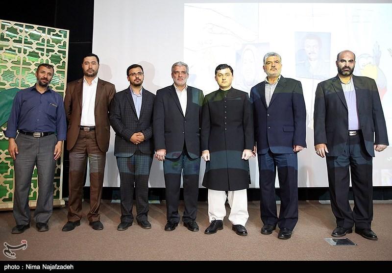 مراسم افتتاح قسم اللغة الإردیة لوکالة تسنیم -مشهد